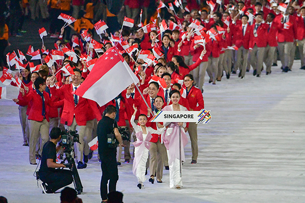 2019 SEA Games - Singapore National Olympic Council 55976f3f6