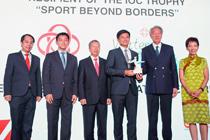 2016 IOC Trophy